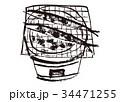 さんま 七輪 焼き魚のイラスト 34471255