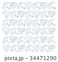 パターン ダイヤ ダイヤモンドのイラスト 34471290