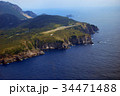 神津島空港 34471488