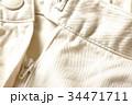 洋服 部分カット 34471711