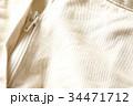 洋服 部分カット 34471712