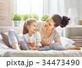 お母さん 愛おしい 美しいの写真 34473490