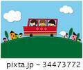 昼の送迎バス 34473772
