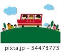 朝の送迎バス 34473773