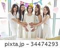 女性 ホームパーティ ベビーシャワーの写真 34474293