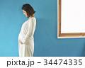 人物 女性 妊娠の写真 34474335
