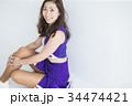 チアリーダー チアガール 女性の写真 34474421