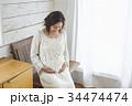 人物 女性 妊娠の写真 34474474