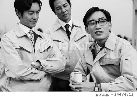 「昭和ビジネスマン」の画像検索結果