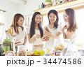女性 準備 ホームパーティの写真 34474586
