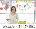 人物 女性 妊婦の写真 34474601