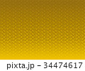 背景素材 ベクター パターンのイラスト 34474617