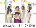 女性 ベビーシャワー 妊婦の写真 34474640