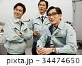 昭和のサラリーマン 休憩時間 34474650