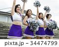 チアリーディング チアリーダー ポンポン 声援 34474799