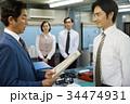 昭和のサラリーマン 仕事風景 34474931