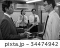 昭和のサラリーマン 仕事風景 34474942