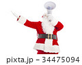 Santa Claus holding megaphone and looking up 34475094