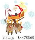 クリスマス サンタクロース トナカイのイラスト 34475305