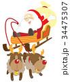 クリスマス サンタクロース トナカイのイラスト 34475307