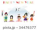 年賀状テンプレート 三太郎と二姫 34476377