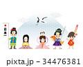 年賀状テンプレート 三太郎と二姫 34476381