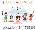 年賀状テンプレート 三太郎と二姫 34476384