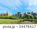 晴れ マンション 新興住宅の写真 34476417
