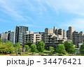 晴れ マンション 新興住宅の写真 34476421