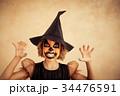 Halloween Pumpkin Autumn Holiday Concept 34476591