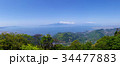 空と海のパノラマ 金峰山より有明海を臨む 34477883