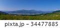 壮大な山の風景パノラマ 南阿蘇 34477885