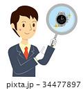 時計の査定をするビジネスマン 34477897