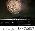 花火 打ち上げ花火 花火大会の写真 34478637