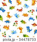 可愛い恐竜の柄 34478733