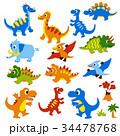 可愛い恐竜のイラスト 34478768