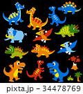 可愛い恐竜のイラスト 34478769