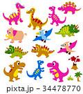 可愛い恐竜のイラスト 34478770