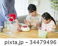 母の日 家族 ケーキの写真 34479496