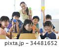 勉強 小学生 英語の写真 34481652