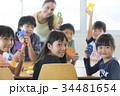 勉強 小学生 女の子の写真 34481654