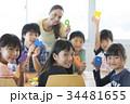 勉強 小学生 女の子の写真 34481655