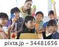 勉強 小学生 英語の写真 34481656