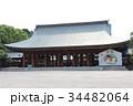 橿原神宮 34482064
