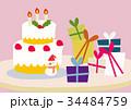 クリスマス プレゼント ケーキのイラスト 34484759