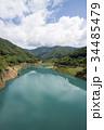 四万川ダム 34485479