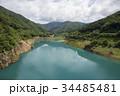 四万川ダム 34485481