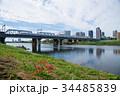 新幹線 N700系 多摩川の写真 34485839