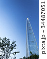 青空にそびえる ロッテワールドタワー 34487051