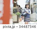 女子高生 登下校 ポートレート 34487346